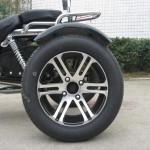 Rear Aluminum Rim